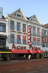 Voorgevel Asian Palace - Leiden